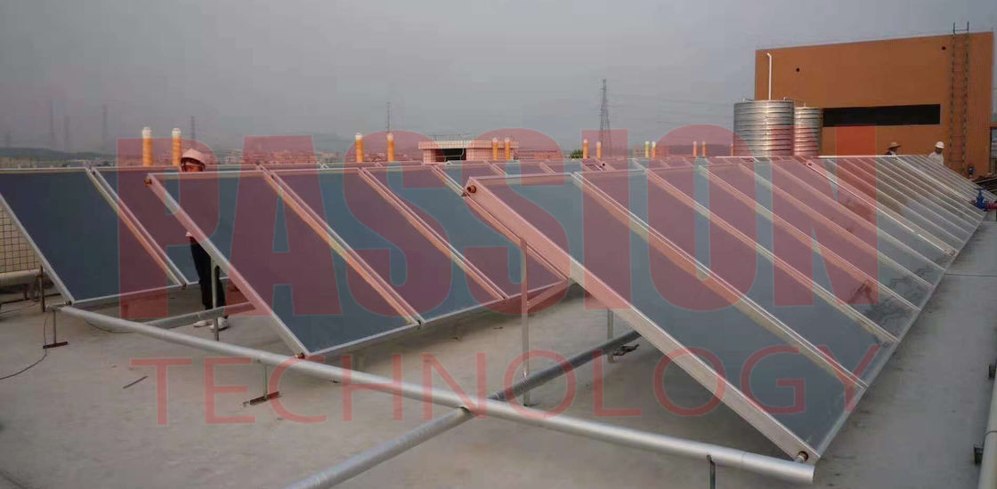 Laser Welding Easy Mounted Copper Tube Flat Plate Solar Collector For Hotel Heating